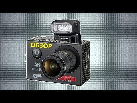 Обзор супер камеры DIGma DiCam 210