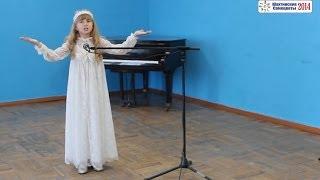 Качо Валерия: Девочка со спичками