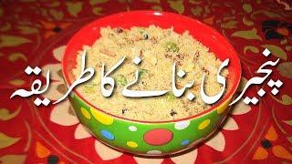 Panjiri Banane Ka Tarika In Urdu پنجیری How To Prepare Panjiri At Home Panjeeri Recipe In Urdu