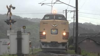 【4K】日豊本線485系特急にちりん(立石~中山香)
