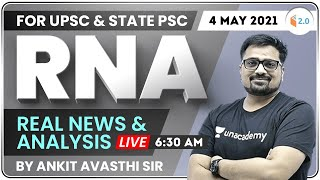6:30 AM - UPSC \u0026 State PSC | Real News and Analysis by #Ankit_Avasthi | 4 May 2021