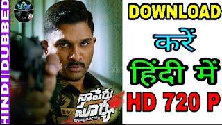 Naa peru Suriya hindi Dubbing Movie|