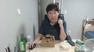 한쥬디 교촌순살[R]+소주 술먹방소통배그서든롤리니지(m…