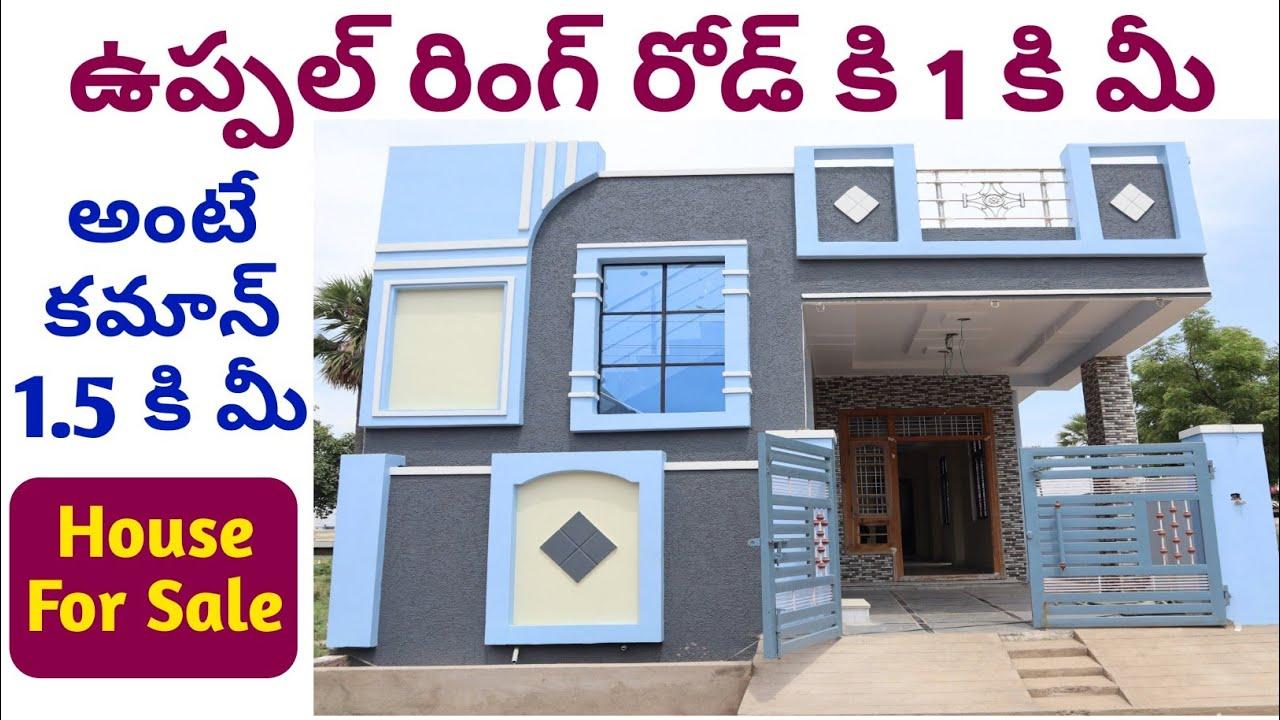 #SaiKrishnaNagarColony || 2Bhk Independent House For Sale || Low Cost Independent House For Sale-P D