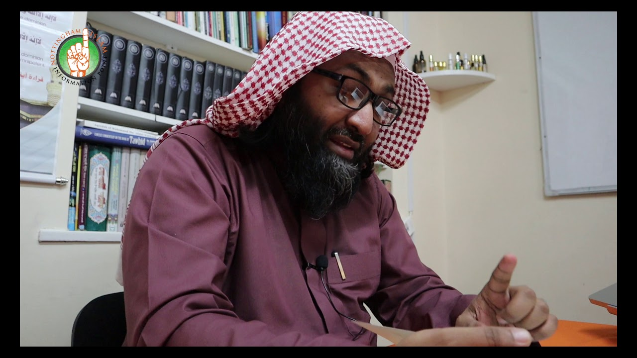 The Sublime Beauty of the Prophet Muhammad (ﷺ) [Part Seven] by Ustadh Rashed Al-Madani