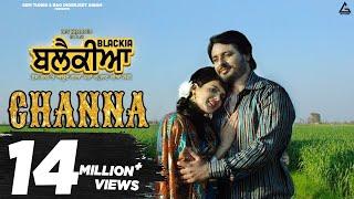 Channa Mannat Noor Feroz Khan song Status Download