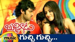 Download Hindi Video Songs - Guchchi Guchchi Video Song | Bujjigadu Telugu Movie Songs | Prabhas | Trisha | Puri Jagannadh