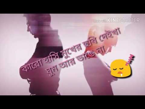 Oporadhi । Tor namer pashe sobuj bati । whatsapp status by ASR VIDEOGRAPHY