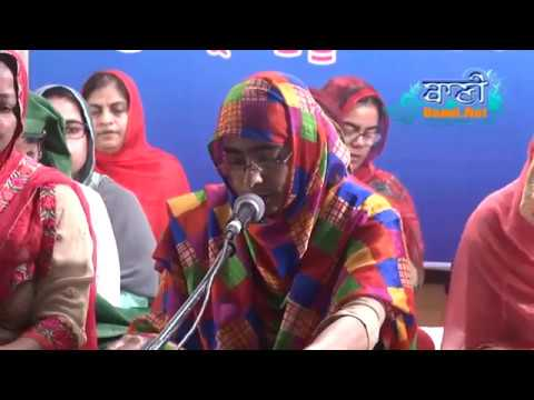 Mohe-Na-Bisharo-G-Braham-Bunga-Dodra-Sangat-At-Faridabad-On-25-Feb-2018-Evening