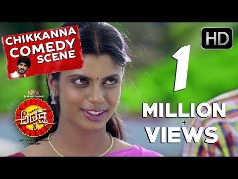 Chikkanna Comedy Scenes with Girlfriend | Chikkana Comedy Scenes | chikkanna comedy Movie| Sharan