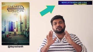 Chennai To Singapore review by Prashanth