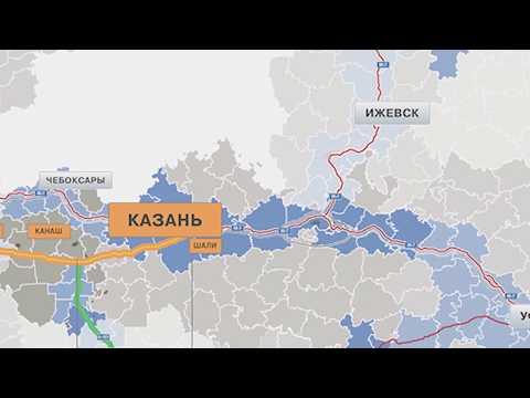 Акимов назвал сроки строительства и сдачи автотрассы Москва — Казань