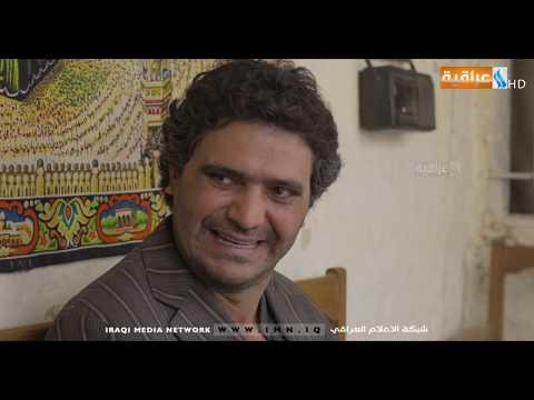 مسلسل وادي السلام -  الحلقة االسادسة و العشرين 26 HD