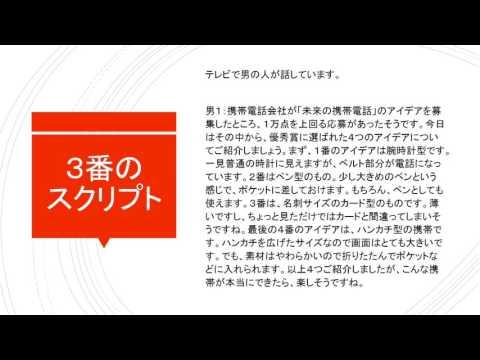 Japanese-Language Proficiency Test (JLPT) N1 #50