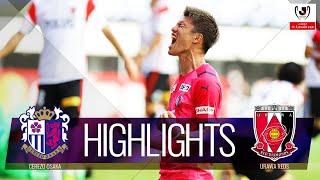 ハイライト:C大阪vs浦和 ルヴァン杯 準決勝 2021/10/10