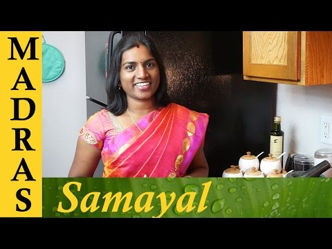 Madras Samayal - Welcome to the Channel thumbnail