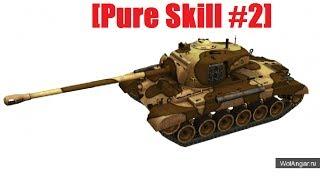 [Pure Skill #2] M26 Pershing--Топь