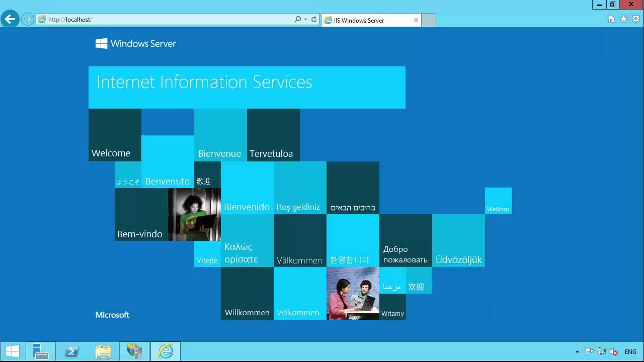 Установка веб сервера 1с server 2012 обновление1с усн