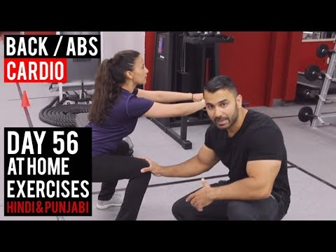Women's Fat Loss Workout at HOME! | Day 56 | (Hindi / Punjabi)