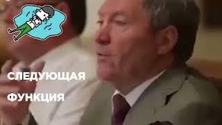 Это точно русский язык ?