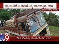 Lorry Carrying Ration for people fell into Canal in Nayakanahalli Mandya