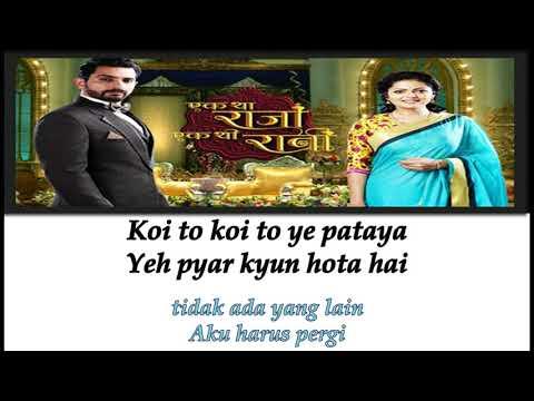 Ek Tha Raja Ek Thi Rani | Saawariya | Lirik dan Terjemahan