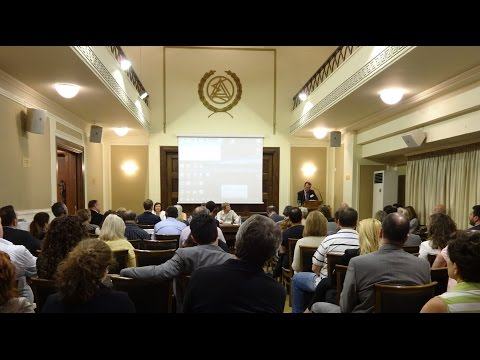 Swiss Franc Loans Conference in Athens 2015 - Introduction by Andreas Lionis