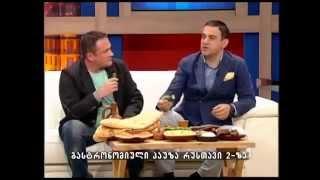 Гарик Мартиросян в Тбилиси / Garik Martirosyan, Tbilisi - Vanos Show, გარიკ მარტიროსიანი 2