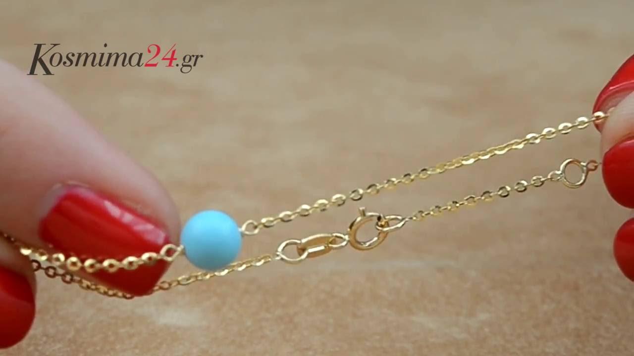 Χρυσό βραχιόλι με τυρκουάζ πέτρα Κ14 022102 - YouTube 0f405bf8b80