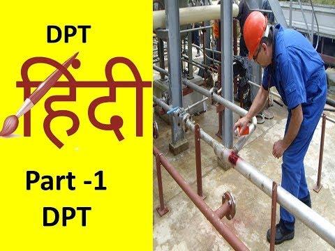 Dpt??In Hindi part -1 (NDT)||Dye Penetrant Testing||Non Destructive Testing NDT