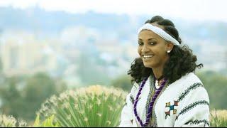 Mastewal Admasu - Gonder ጎንደር (Amharic)