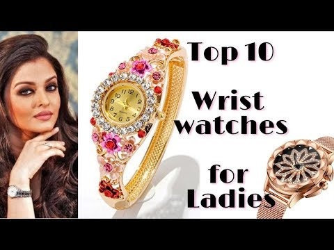 Top 10 Wrist Watches For Indian Ladies