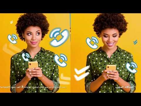 Maroc Telecom | Recharge | x12 | اتصالات المغرب | روشارج