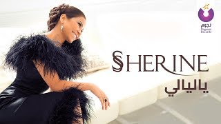 Sherine - Ya Layaly (Official Lyrics Video) | شيرين - يا ليالي - كلمات