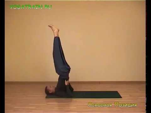 Salamba Sarvangasana I - Supported Shoulderstand