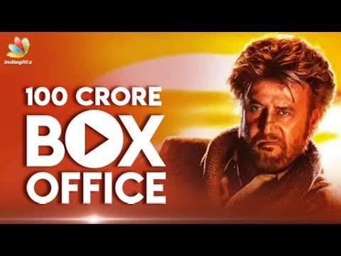 PETTA RECORD : Crosses 100 Crores at Box Office | Superstar Rajinikanth's Movie