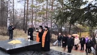 В Тынде освятили памятник землякам, погибшим во время Великой Отечественной войны