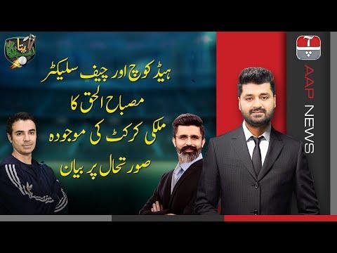 Zukhruf Khan Latest Talk Shows and Vlogs Videos