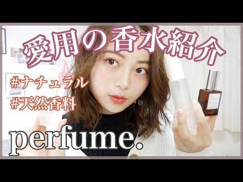 香水愛用の香水紹介♡shiroCANMAKEAUX PARADIS