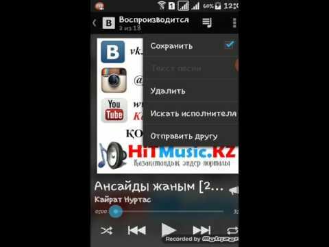 Как удалить музыку в вконтакте