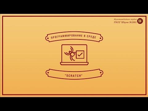 Видеоролик № 1 о работе Блока дополнительного образования