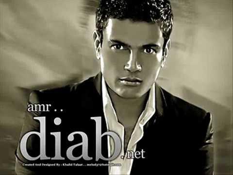 عمرو دياب بدون نت   amr diab - Apps on Google Play