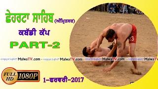 CHHEHARTA SAHIB (Amritsar) KABADI TOURNAMENT | RAMDAS vs FARHANDIPUR Kabaddi Show Match| Full HD |2