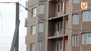 U News Что нужно знать при покупке квартиры в новостройке(Подписывайтесь на страницу U News ВКонтакте - http://vk.com/unews Смотрите на http://utou.ru https://twitter.com/utv_tv #utv., 2015-01-13T05:49:53.000Z)
