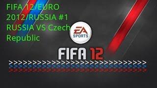 Прохождение игры FIFA 12/EURO 2012/СБОРНАЯ РОССИИ(, 2016-06-16T08:24:37.000Z)