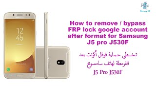 Frp j530f 8 1 0 u3