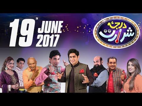 Darja-E-Shararat | SAMAA TV | Abrar Ul Haq | 19 June 2017