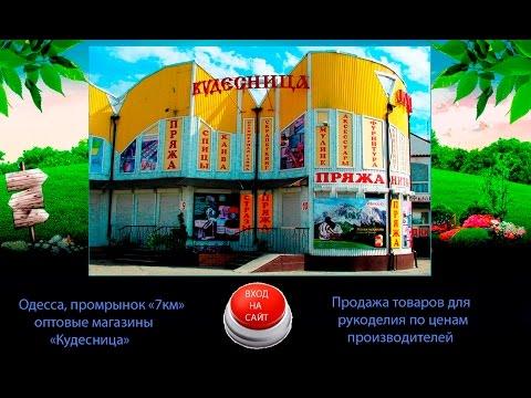 Чешский бисер preciosa ✓50 грамм в упаковке ✓3 способов оплаты ✈ доставка по украине ➨ интернет-магазин дом бусин ☎ (050) 760-40-98.