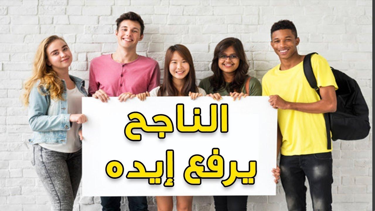 اليوم السابع :الناجح يرفع إيده .. ننشر أسماء أوائل الثانوية العامة 2019