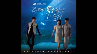 Video Return - Various Artists [너의 목소리가 들려 | I Hear Your Voice OST] (2013) download MP3, 3GP, MP4, WEBM, AVI, FLV Juli 2018